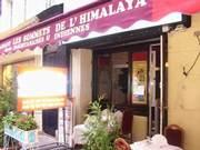 Les Sommets de l\'Hymalaya